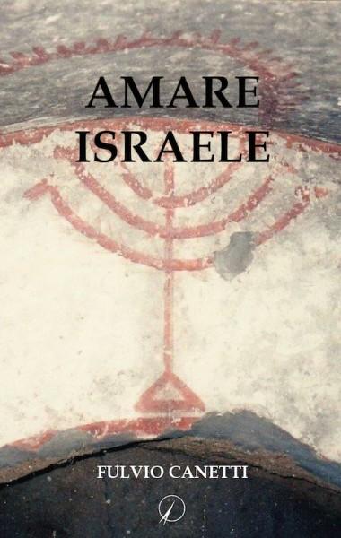 Amare Israele