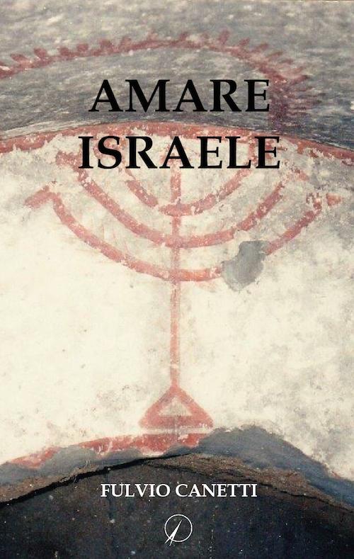 Risultati immagini per amare israele canetti