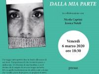 """Presentazione del libro """"Dalla mia parte"""" di Martina Lettieri"""