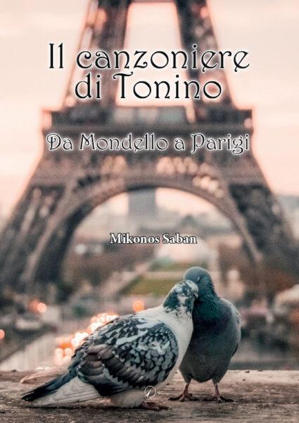 Il canzoniere di Tonino